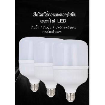 ດອກໄຟ LED 60 W